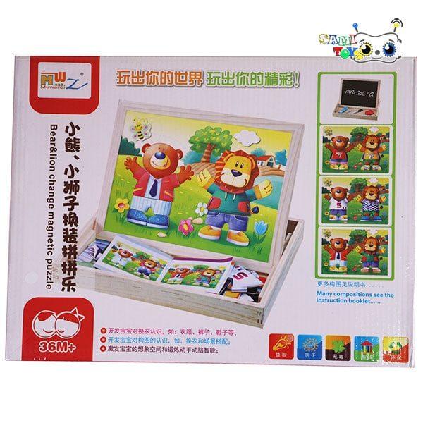 بازی آموزشی موانزی طرح تخته وایت برد طرح خرس و شیر