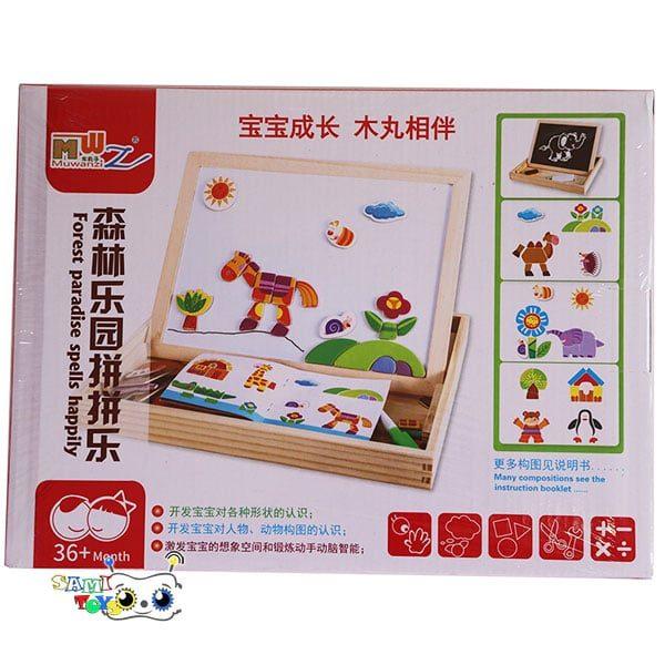 بازی آموزشی موانزی طرح تخته وایت برد طرح جنگل و حیوانات