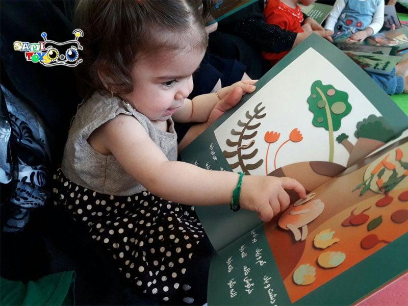 خواندن قصه برای کودکان