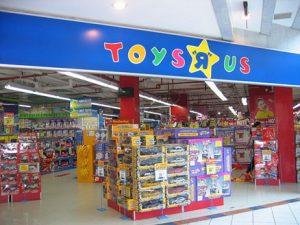 """شرکت اسباب بازی Toys """"R"""" Us"""