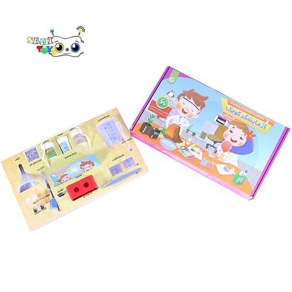فروش بازی آزمایش های علمی جذاب برای کودکان با آزمایشگر کوچک
