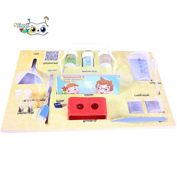 خرید بازی آزمایش های علمی جذاب برای کودکان با آزمایشگر کوچک