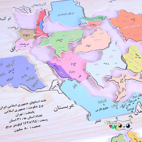 خرید اینترنتی پازل چوبی نقشه ایران